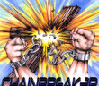 chainbreak3r-chainbreak3r